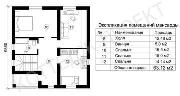 132_Belochka_plan2_ru
