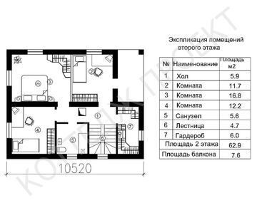 123_Hrizantema_2_plan2_ru